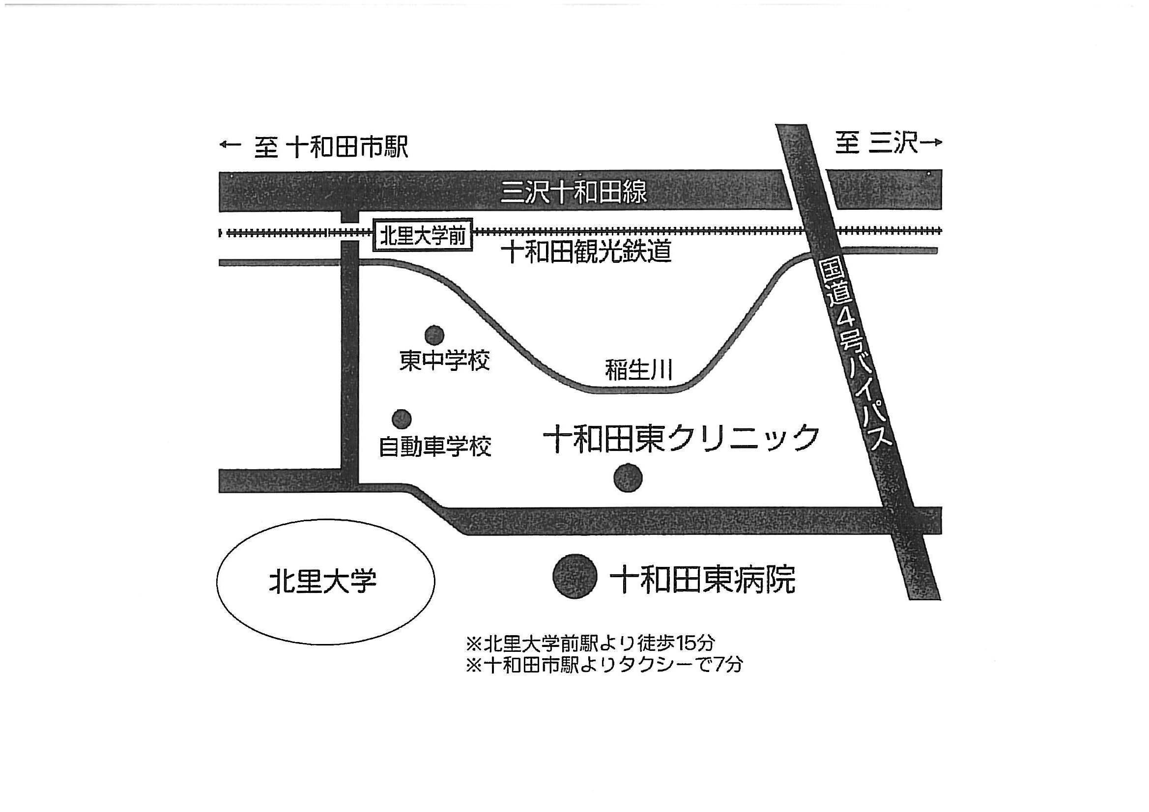 サイ 十和田 爆